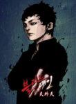 blood_rain_2