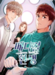 medical_return_hatsuki_manga