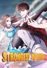 strong_hatsuki_manga